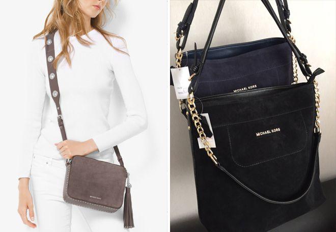 87c74696e Женская замшевая сумка. Замшевые сумки – какую выбрать и как ...
