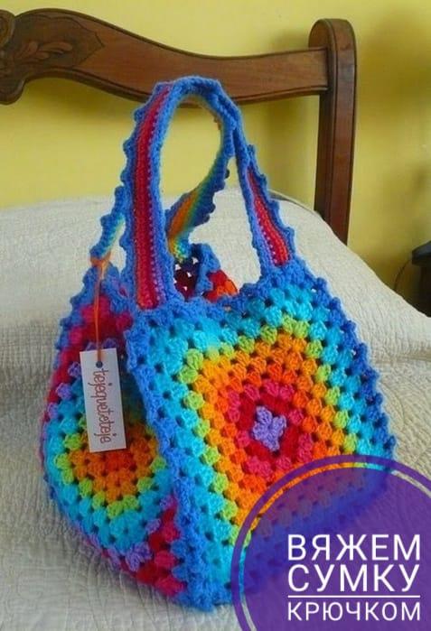 3e31ec42f107 Выкройка женская сумка. Как сшить кожаную сумку своими руками ...